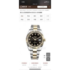 good quality can be seen by using pearl mechanical movement (can be installed in Xi'an iron city) there are pictures and truth in all styles