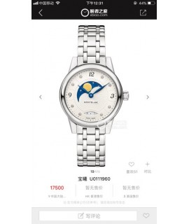 A watch with the moon function, always feel a lot of smart, regardless of whether the moon is gentle every day, always bring a good mood! The traditional appearance design and color matching of Montblanc Baoxi series wristwatch can be applied to any occas