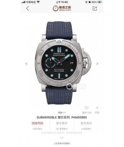 [V7 version newly launched, exclusive for sale] panahai superior bmg-tech? - 47mm stealth series metallic glass wristwatch with original imported 2555 fully automatic mechanical movement is made of panahai brand new material bmg-tech?, which has ultra-hig